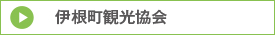 http://www.ine-kankou.jp/inehanabi/